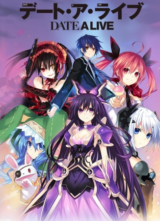 Date A Live Subtitle Indonesia Episode 01-12 End + OVA BD