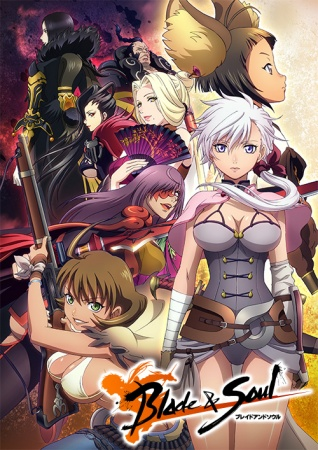 Blade and Soul Sub Indo Episode 01-13 End BD