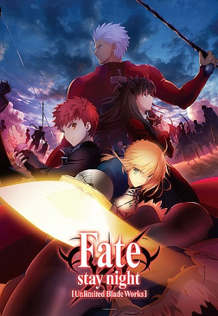 Fate/stay night: Unlimited Blade Works Sub Indo Episode 00-25 End + OVA BD