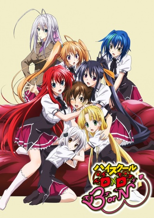 High School DxD S3 BorN Special Sub Indo Episode 01-06 End BD