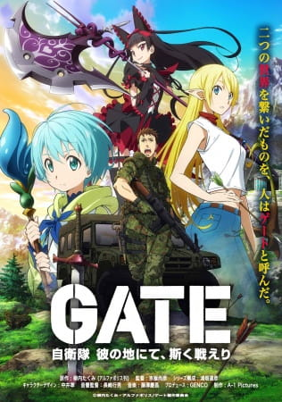 GATE Season 1 Sub Indo Episode 01-12 End BD