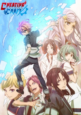Cheating Craft Sub Indo Episode 01-12 End BD