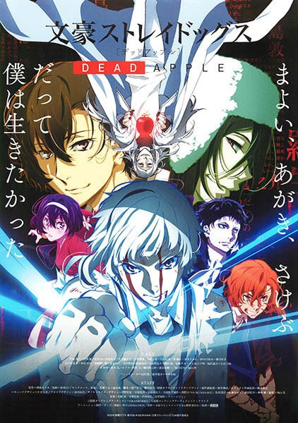 Bungou Stray Dogs: Dead Apple Sub Indo BD
