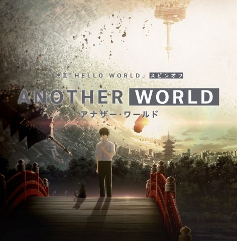 Another World Sub Indo Episode 01-03 End
