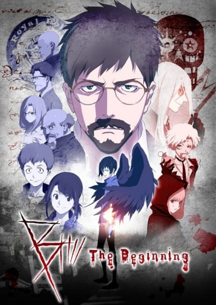 B: The Beginning Sub Indo Episode 01-12 End