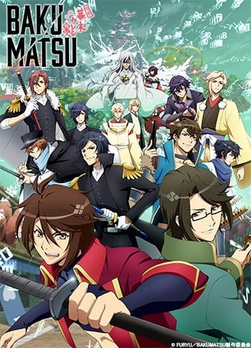 Bakumatsu S1 Sub Indo Episode 01-12 End