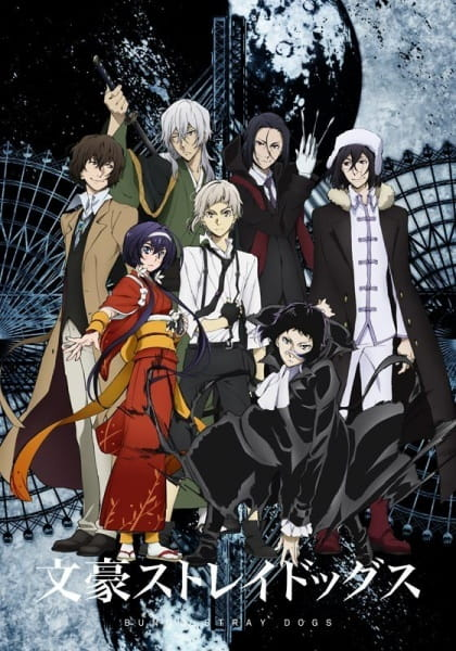 Bungou Stray Dogs S3 Sub Indo Episode 01-12 End BD