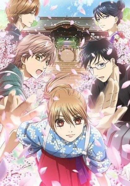 Chihayafuru S3 Sub Indo Episode 01-24 End