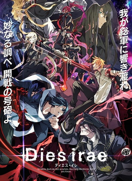 Dies Irae: To the Ring Reincarnation Sub Indo Episode 01-06 End BD