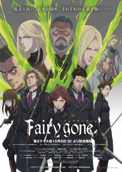 Fairy Gone S2 Sub Indo Episode 01-12 End