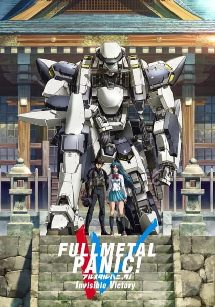Full Metal Panic Invisible Victory Sub Indo Episode 01-12 End
