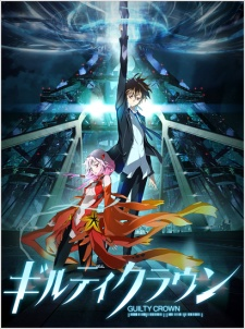 Guilty Crown Sub Indo Episode 01-22 End + OVA BD