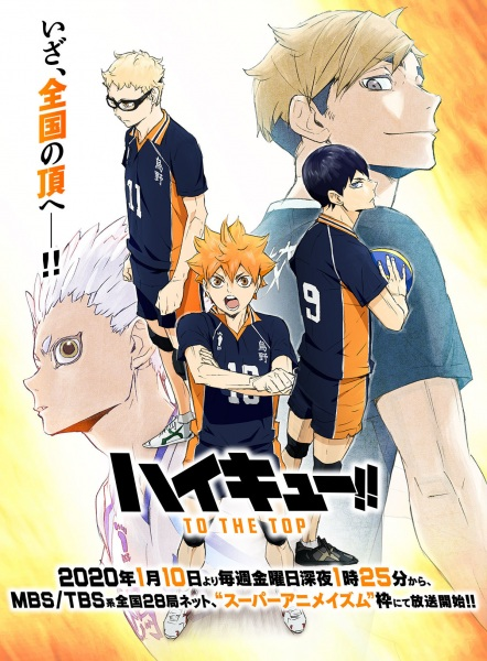 Haikyuu!! S4 Sub Indo Episode 01-12