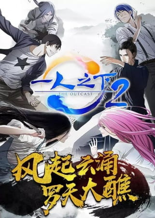 Hitori no Shita S2 Sub Indo Episode 01-24 End