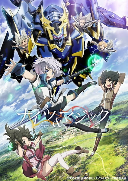 Knights & Magic Sub Indo Episode 01-13 End BD