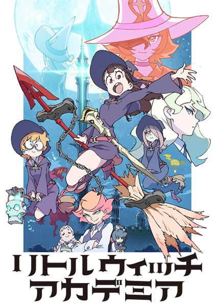 Little Witch Academia Sub Indo Episode 01-25 End BD