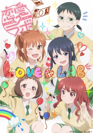Love Lab Sub Indo Episode 01-13 End BD
