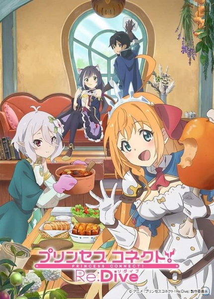 Princess Connect Sub Indo Episode 01-13 End BD