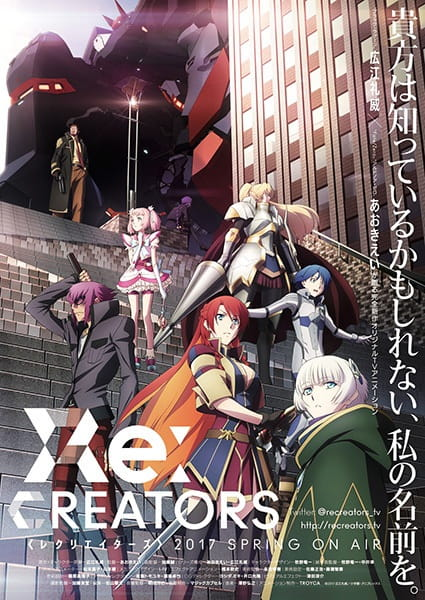 Re Creators Sub Indo Episode 01-22 End BD