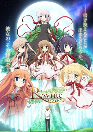 Rewrite S1 Sub Indo Episode 01-13 End BD