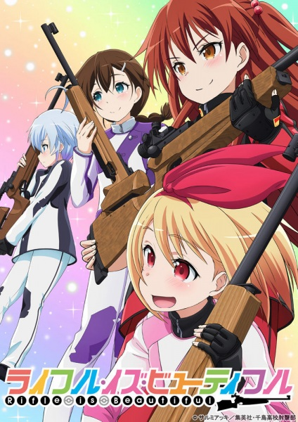 Rifle Is Beautiful Sub Indo Episode 01-12 End