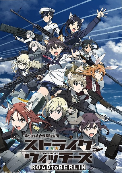 Strike Witches S3