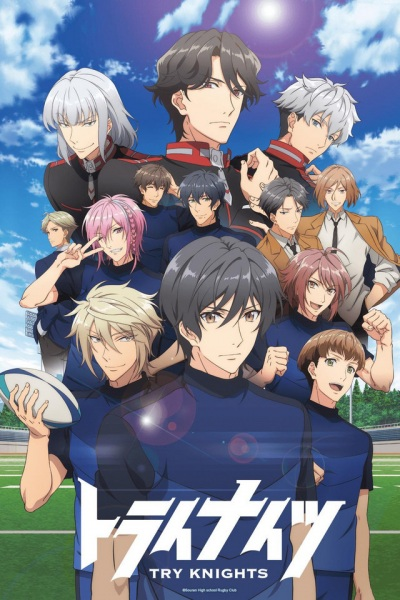 Try Knights Sub Indo Episode 01-12 End