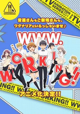 WWW.Working!! Sub Indo Episode 01-13 End BD