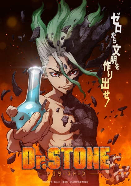 Dr. Stone Sub Indo Episode 01-24 End