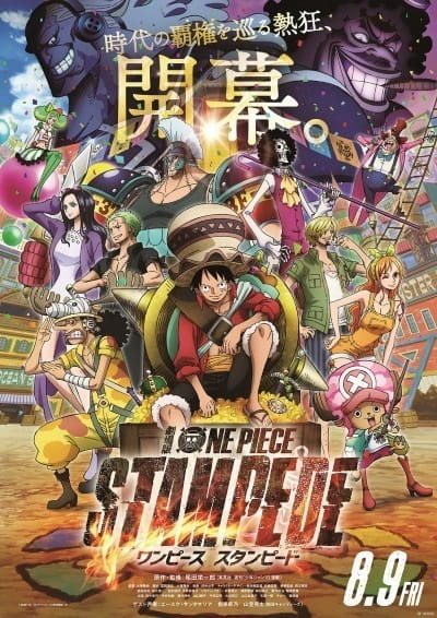 One Piece Movie 14: Stampede Sub Indo BD