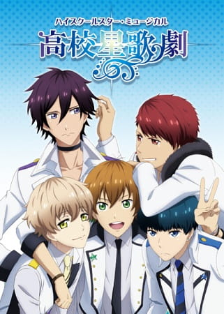 Starmyu S1 Sub Indo Episode 01-12 End