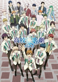 Starmyu S2 Sub Indo Episode 01-12 End