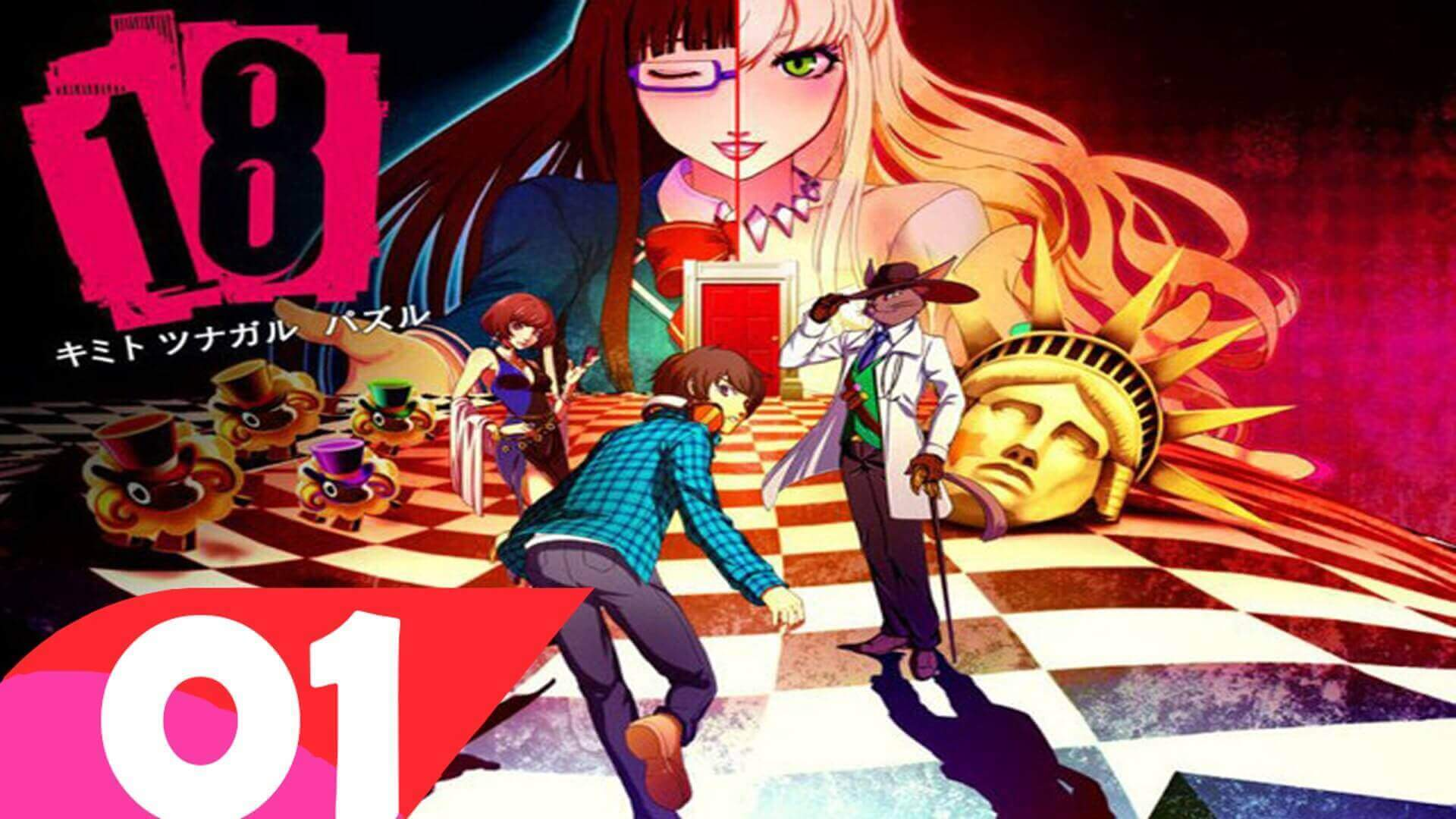 18if Sub Indo Episode 01-13 End