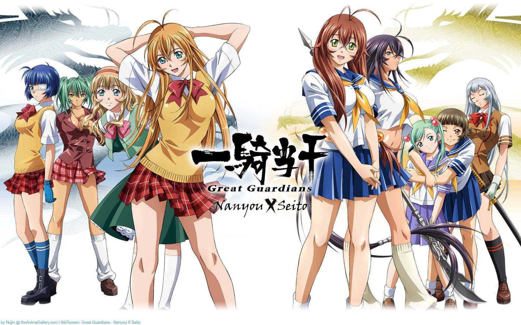 Ikkitousen S3: Great Guardians Sub Indo Episode 01-12 End BD + 6 Special