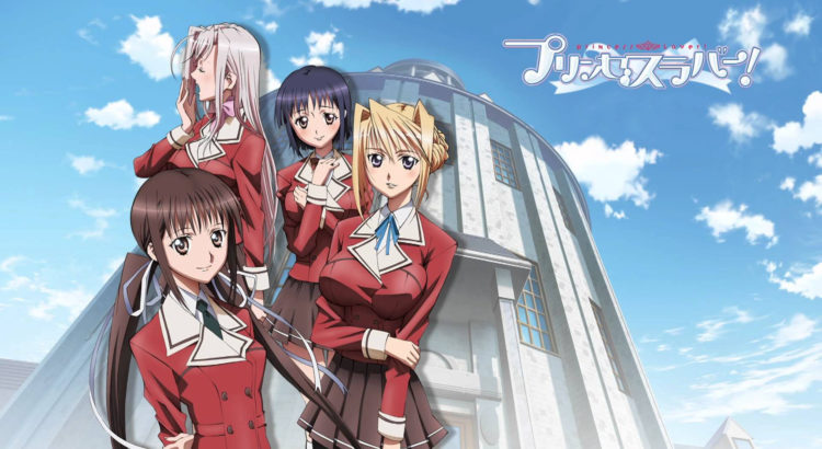 Princess Lover Sub Indo Episode 01-12 End BD