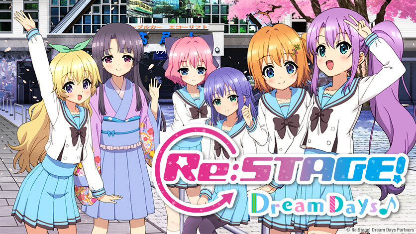 Re Stage! Dream Days♪ Sub Indo Episode 01-12 End