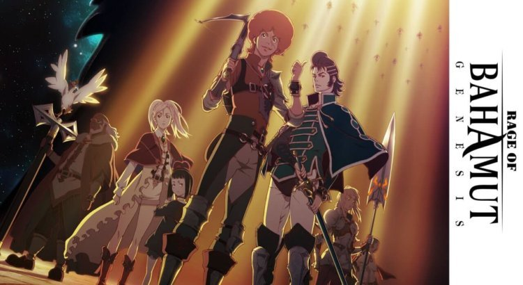 Shingeki no Bahamut: Genesis S1 Sub Indo Episode 01-12 End BD