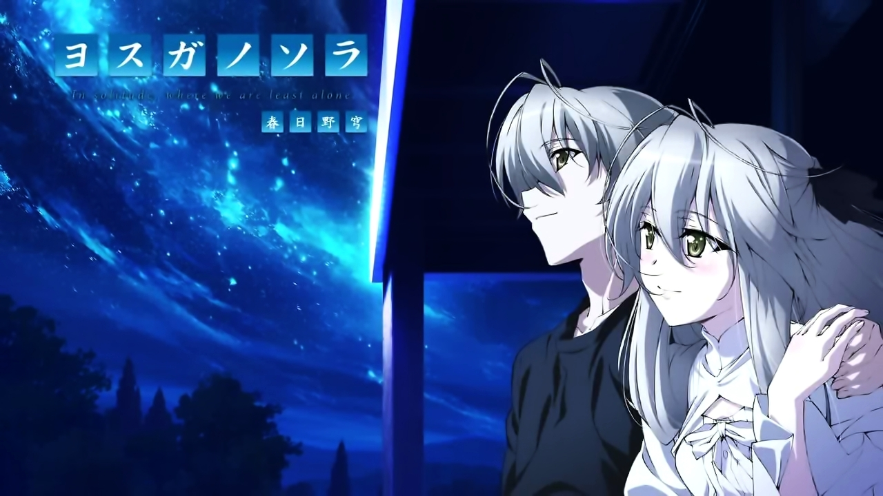 Yosuga no Sora Sub Indo Episode 01-12 End BD