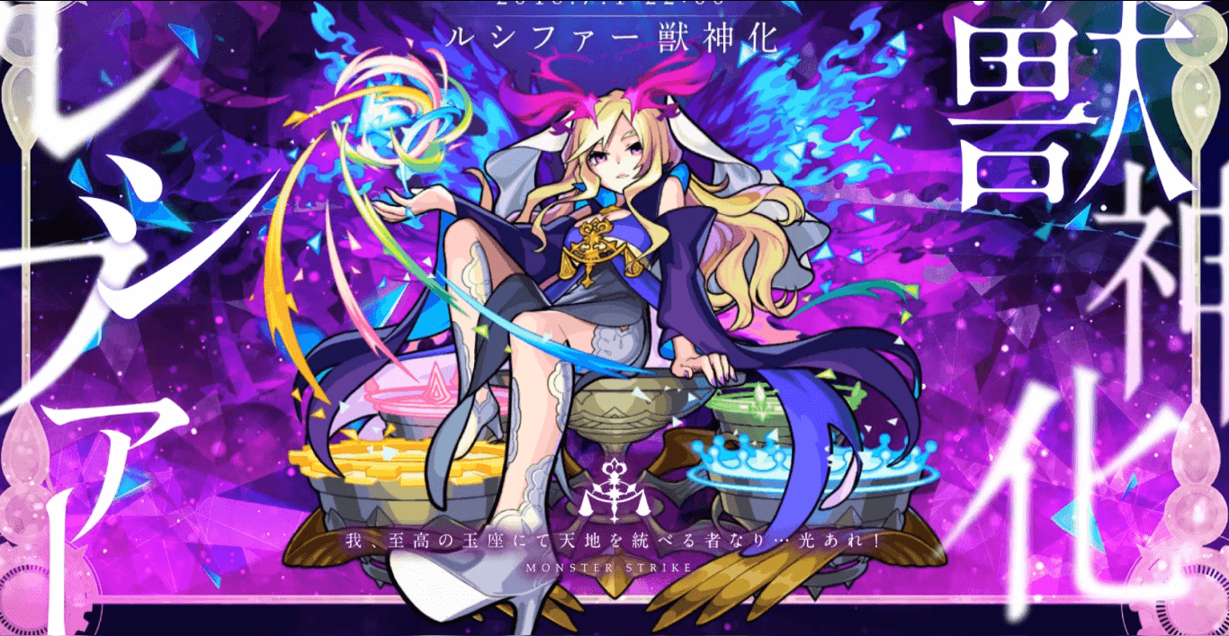 Monster Strike The Animation Sub Indo Episode 01-63 End