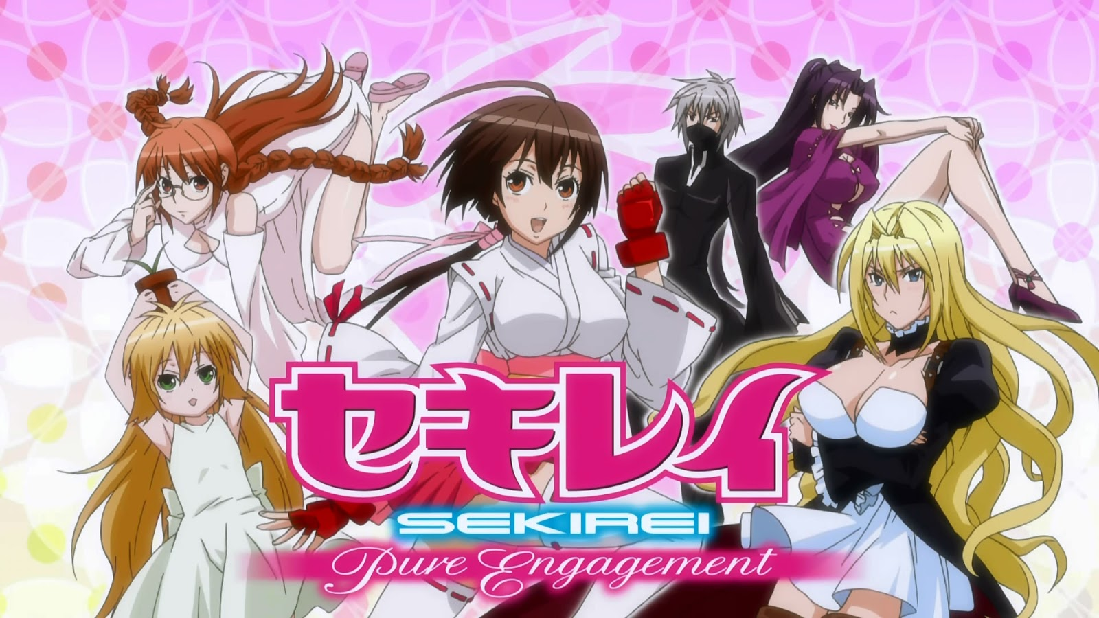 Sekirei: Pure Engagement S2 Sub Indo Episode 01-13 End + Special BD